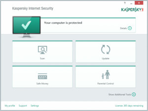 kaspersky-2016-user-interface